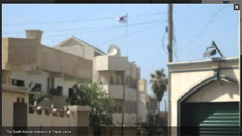 Thời sự đêm ngày 12/4/2015: Tổ chức Nhà nước Hồi giáo IS tấn công Đại sứ quán Hàn Quốc tại Libi - Một cấp độ khủng bố mới khiến dư luận lo ngại