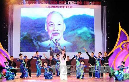 Thời sự chiều ngày 30/8/2014:Kỷ niệm 45 năm thực hiện Di chúc của Chủ tịch Hồ Chí Minh: Tầm vóc lịch sử và giá trị to lớn Di chúc của Người đối với công cuộc phát triển hiện nay.