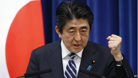 Bước ngoặt lớn trong chính sách an ninh Nhật Bản
