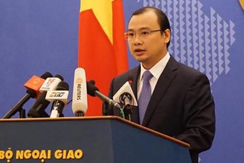 Người phát ngôn Bộ Ngoại giao Việt Nam khẳng định, những trích dẫn thông tin về Việt Nam trong Báo cáo tự do Tôn giáo quốc tế 2014 của Hoa Kỳ là sai lệch.(Thời sự sáng 16/10/2015)