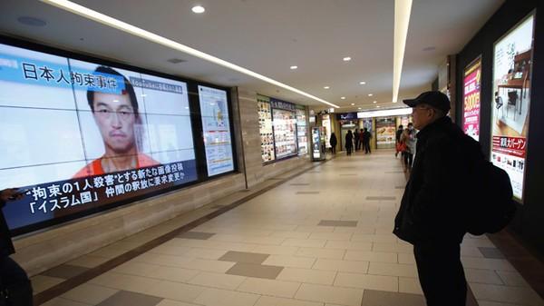 Khủng hoảng con tin tác động thế nào tới chính sách an ninh, quốc phòng của Nhật Bản?