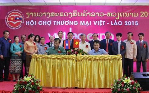 Hội chợ thương mại Việt - Lào 2015 (Bạn bè với Việt Nam ngày 6/7/2015)