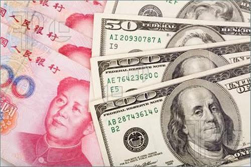 Thời sự trưa ngày 12/8/2015: Sáng nay Ngân hàng Nhà nước Việt Nam nới biên độ tỷ giá lên 2% do việc đồng Nhân dân tệ của Trung Quốc điều chỉnh giảm 1,9%
