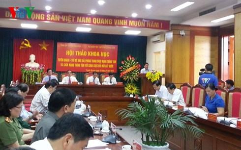 """Thời sự chiều ngày 15/8/2015: Hội thảo """"Tuyên Quang- Thủ đô Khu giải phóng trong Cách mạng Tháng Tám và Cách mạng Tháng Tám với công cuộc đổi mới đất nước"""""""