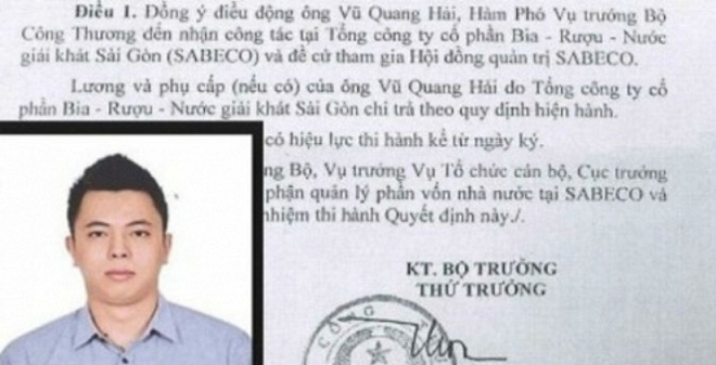 Hiệp hội các nhà đầu tư tài chính Việt Nam chất vấn nguyên Bộ trưởng Bộ Công thương Vũ Huy Hoàng về việc điều động con trai làm lãnh đạo. (Thời sự sáng 15/6/2016)