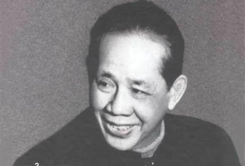 Tư duy sáng tạo, tầm nhìn chiến lược của Tổng Bí thư Lê Duẩn với Cách mạng Việt Nam (6/4/2017)