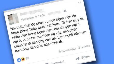 Nữ sinh ở Long An chê bệnh viện địa phương trên trang Facebook cá nhân được nâng hạnh kiểm từ trung bình lên khá, nhưng phụ huynh em này cho biết sẽ tiếp tục khiếu nại (Thời sự chiều 3/6/2017)