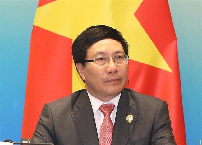 Phó Thủ tướng, Bộ trưởng Bộ Ngoại giao Phạm Bình Minh tham gia Tọa đàm Sáng kiến đầu tư cho phụ nữ (Thời sự trưa 6/8/2017)