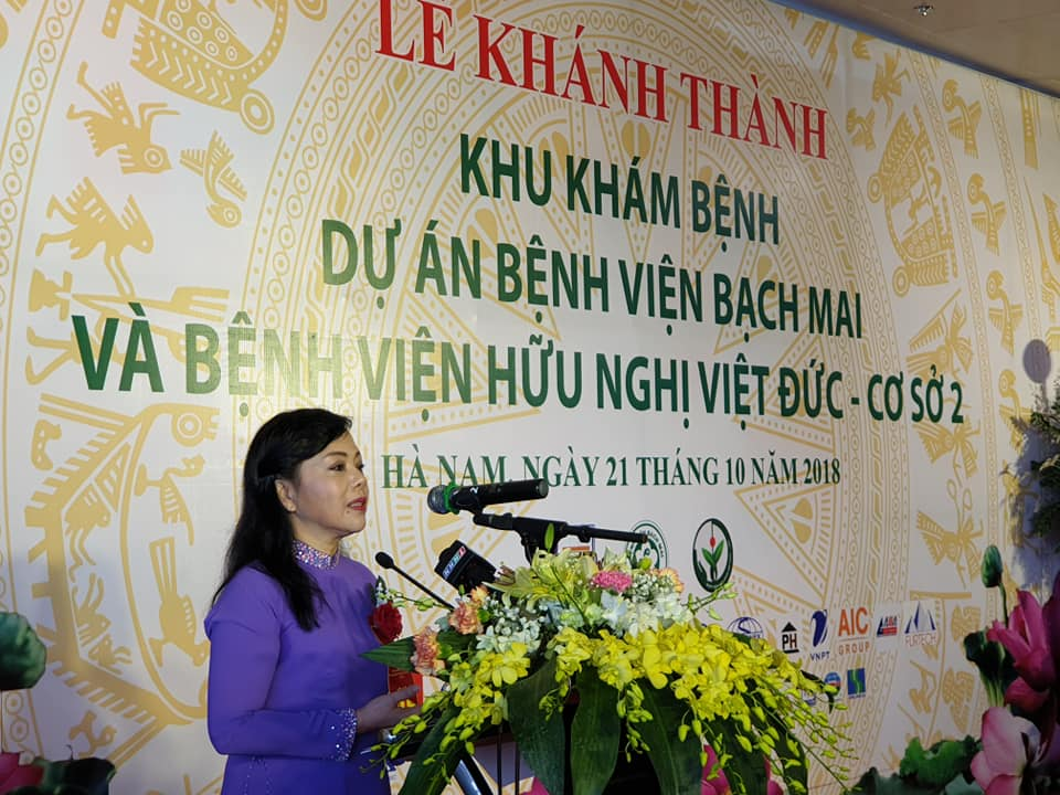 Khánh thành hai bệnh viện Bạch Mai và Việt Đức mới ở Hà Nam, giảm tải cho các bệnh viện ở Hà Nội (Thời sự chiều 21/10/2018)