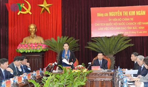 Chủ tịch Quốc hội Nguyễn Thị Kim Ngân đề nghị tỉnh Bắc Ninh cần có sự bứt phá từ một tỉnh thuần nông trở thành tỉnh thương mại, dịch vụ (Thời sự chiều 20/10/2018)