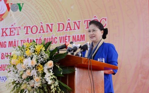 Chủ tịch Quốc hội Nguyễn Thị Kim Ngân dự Ngày hội Đại đoàn kết toàn dân tại Thái Bình (Thời sự chiều 17/11/2018)
