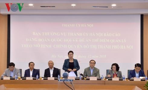 Chủ tịch Quốc hội Nguyễn Thị Kim Ngân làm việc với Hà Nội về Đề án thí điểm quản lý theo mô hình chính quyền đô thị (Thời sự chiều 8/12/2018)