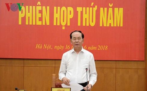 Chủ tịch nước Trần Đại Quang chủ trì phiên họp thứ 5 Ban chỉ đạo cải cách tư pháp Trung ương (Thời sự chiều 16/6/2018)