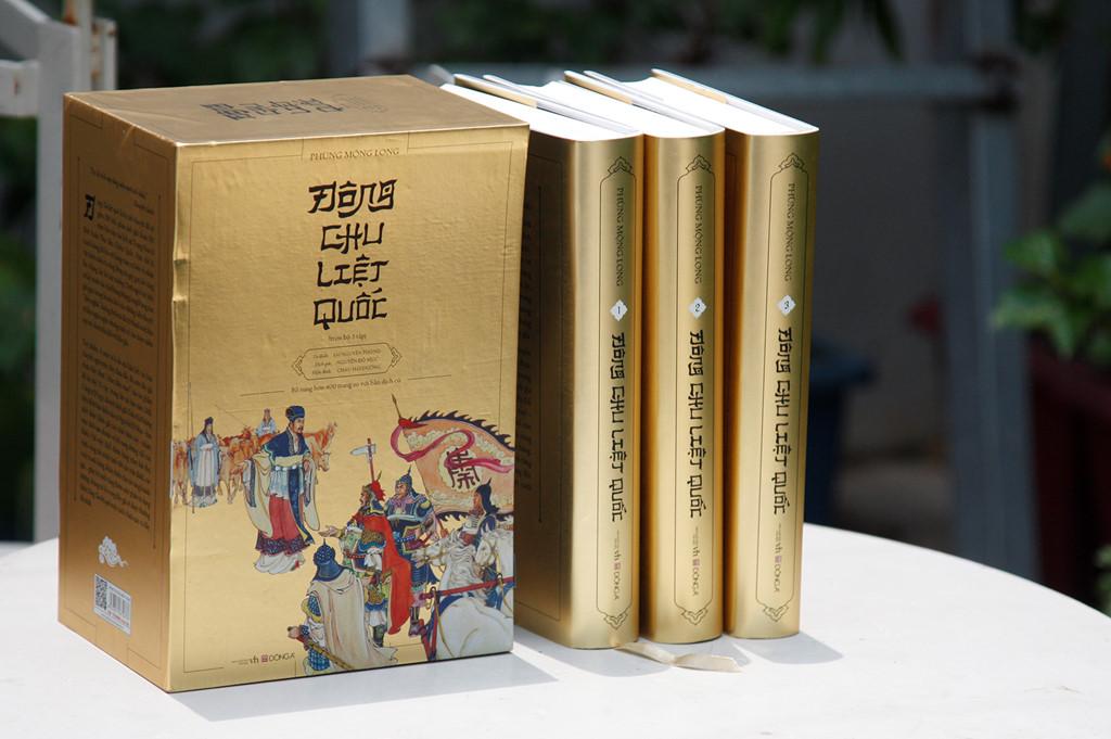 """Bản hiệu đính """"Đông Chu Liệt Quốc"""": Đem lại sức sống mới cho tác phẩm (19/7/2018)"""