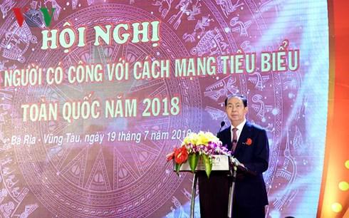 Chủ tịch nước Trần Đại Quang dự Hội nghị biểu dương người có công với Cách mạng tiêu biểu toàn quốc tại tỉnh Bà Rịa Vũng Tàu (Thời sự trưa 19/7/2018)