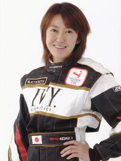 Keiko Ihara - Nữ tay đua ô tô đầu tiên tại Nhật Bản (10/8/2018)