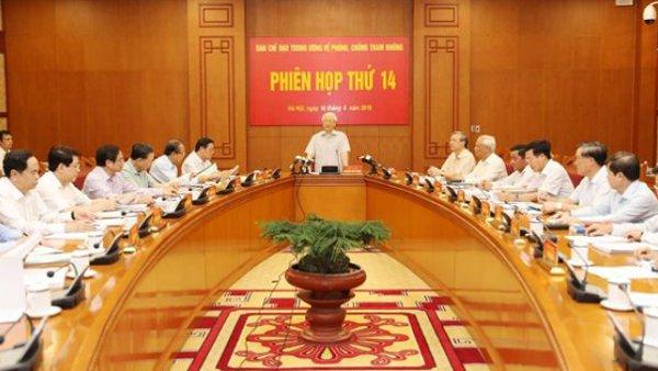 Tổng Bí thư Nguyễn Phú Trọng chủ trì Phiên họp kiểm điểm, đánh giá kết quả 5 năm hoạt động của Ban Chỉ đạo Trung ương về phòng, chống tham nhũng (Thời sự trưa 16/8/2018)