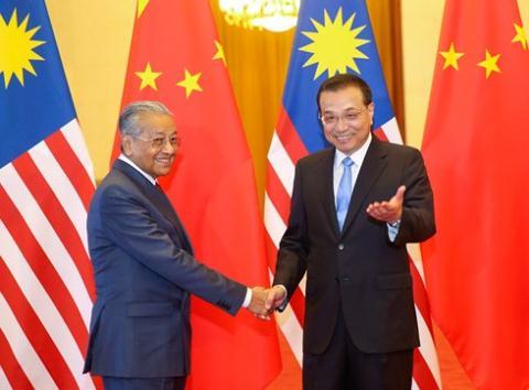 Thủ tướng Malaysia thăm Trung Quốc (23/8/2018)