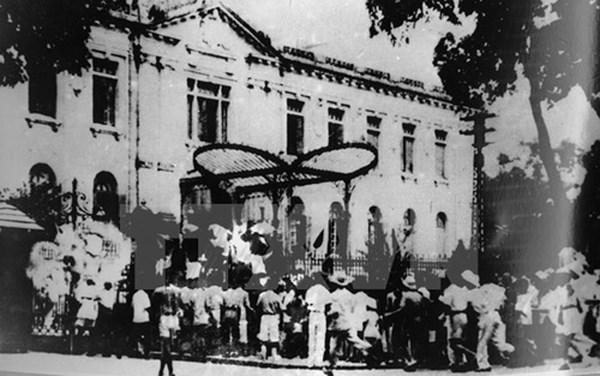 Kỷ niệm 73 năm Cách mạng tháng Tám: Bài học về lấy dân làm gốc vẫn luôn mang tính thời sự trong việc củng cố và xây dựng chính quyền vì dân (19/8/2018)