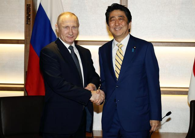 Thủ tướng Nhật Bản thăm Nga dự kiến có cuộc gặp song phương với Tổng thống nước chủ nhà Vladimia Putin (10/9/2018)