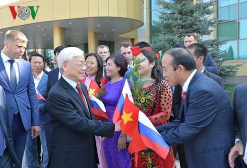 Tổng Bí Thư Nguyễn Phú Trọng và Đoàn đại biểu cấp cao Việt Nam đã đến Moscow, bắt đầu chuyến thăm chính Liên bang Nga theo lời mời của Tổng thống Nga Vladimia Putin (Thời sự chiều 5/9/2018)