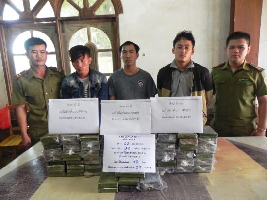 Hà Tĩnh - Cuộc chiến với tội phạm ma túy khu vực biên giới còn nhiều khó khăn (3/1/2019)