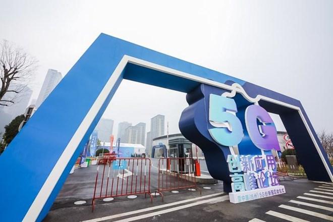 Trung Quốc khánh thành công viên công nghệ 5G đầu tiên (24/1/2019)