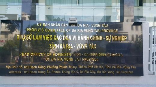THỜI SỰ 6H SÁNG 10/10/2019:  Bà Rịa Vũng Tàu bổ nhiệm 41 cán bộ thiếu điều kiện tiêu chuẩn.