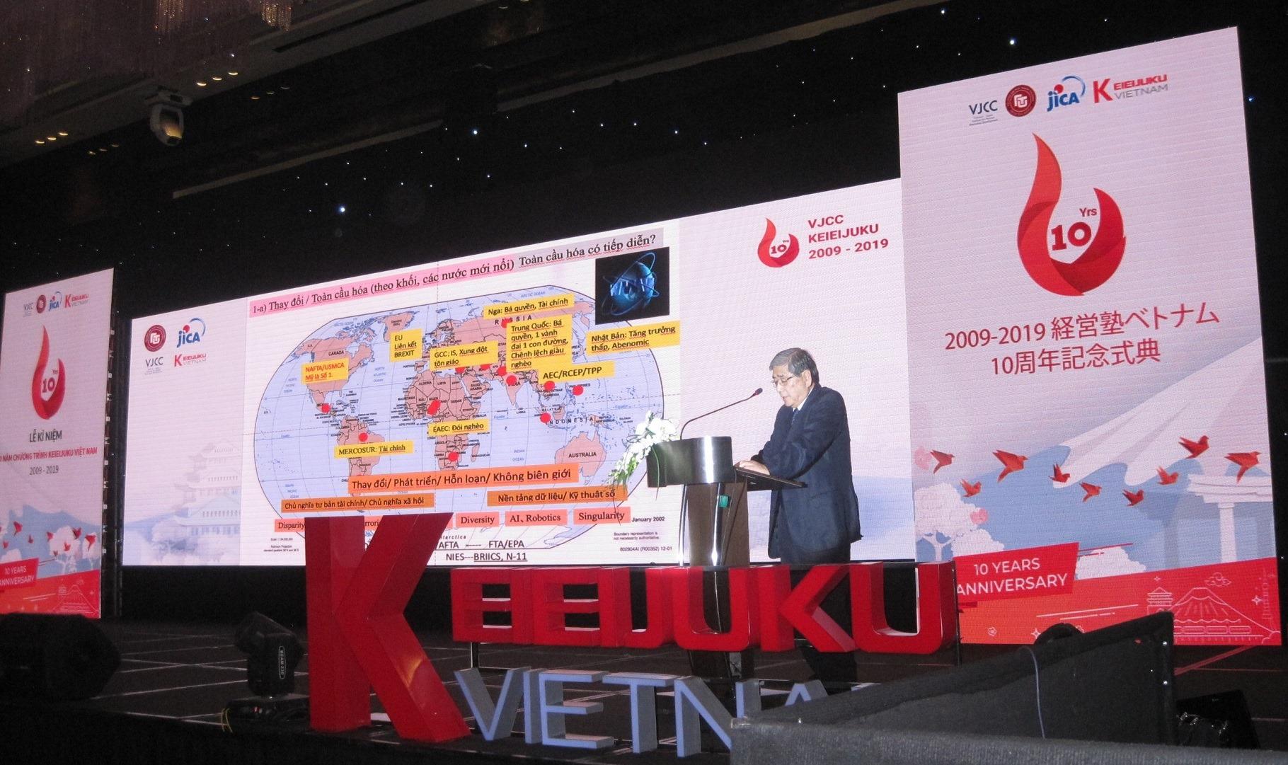 KeieiJuku - Học kinh doanh theo cách của người Nhật (18/11/2019)