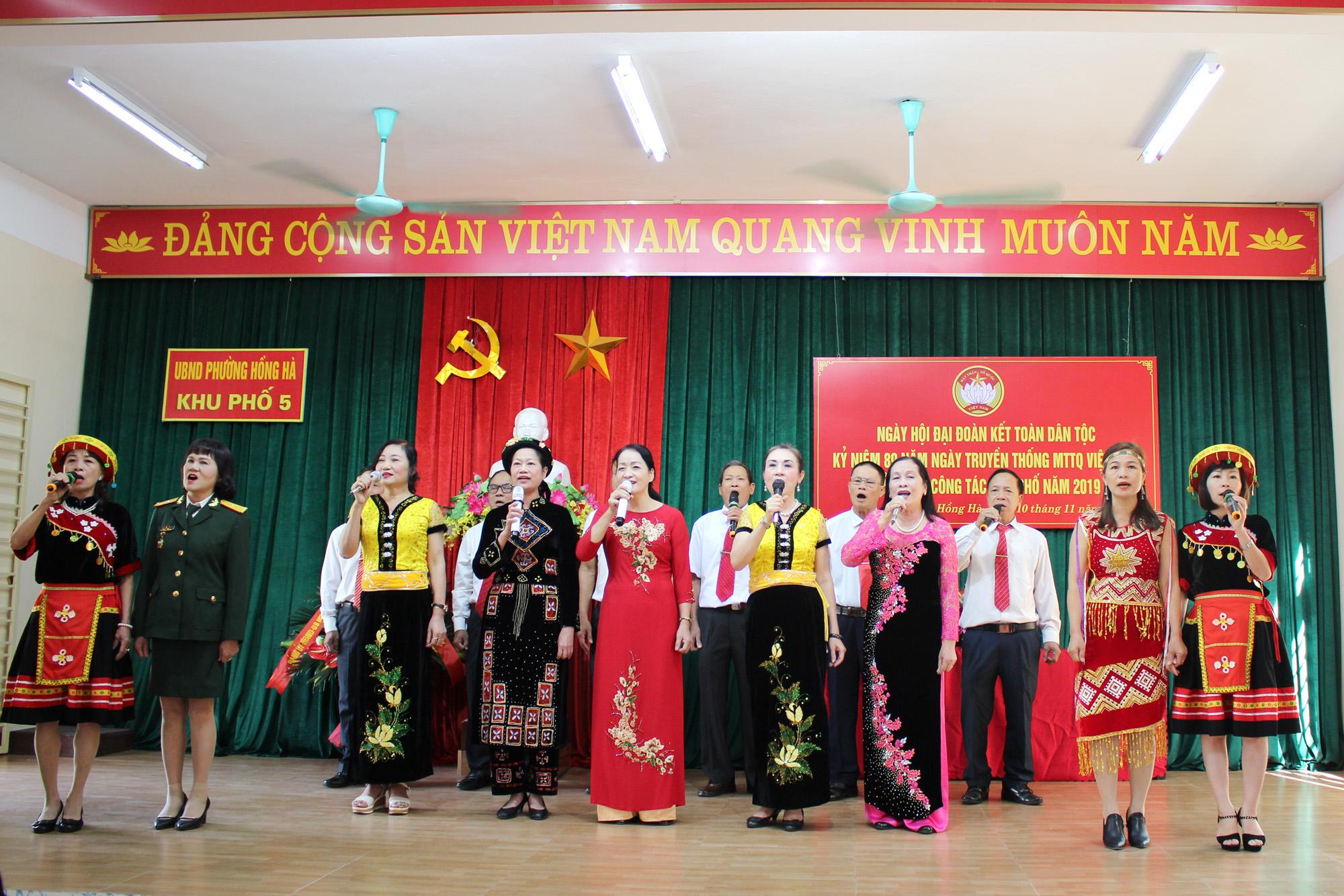 THỜI SỰ 6H SÁNG 18/11/2019: Hôm nay tại các địa phương trên cả nước diễn ra nhiều hoạt động nhân Ngày hội Đại đoàn kết toàn dân tộc năm 2019, kỷ niệm 89 năm Ngày truyền thống Mặt trận Tổ quốc Việt Nam.