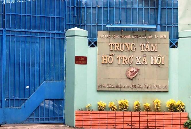 THỜI SỰ 18H00 CHIỀU 17/11/2019: Bắt khẩn cấp cán bộ Trung tâm Hỗ trợ Xã hội Thành phố Hồ Chí Minh dâm ô nhiều bé gái