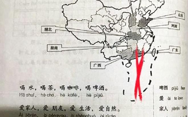 """THỜI SỰ 6H SÁNG 6/11/2019: Hàng hóa nhập khẩu vào Việt Nam có hình ảnh """"đường lưỡi bò"""" phi pháp của Trung Quốc là sự việc nghiêm trọng, các cơ quan chức năng cần đặc biệt cảnh giác."""