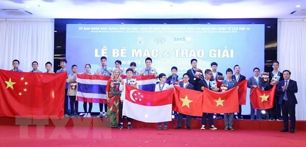 THỜI SỰ 21H30 ĐÊM 30/11/2019: Đoàn học sinh Việt Nam giành 15 huy chương vàng tại kỳ thi Olympic toán học và khoa học quốc tế 2019.
