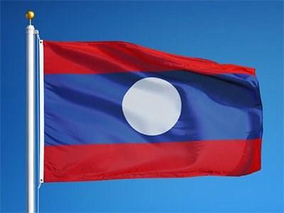 THỜI SỰ 6H SÁNG 2/12/2019: Lãnh đạo Đảng và Nhà nước ta gửi điện mừng đến lãnh đạo nước Cộng hòa Dân chủ Nhân dân Lào, nhân kỷ niệm lần thứ 44, ngày Quốc khánh.