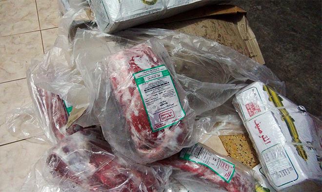 Bình Phước phát hiện bắt giữ 280 kg thịt trâu đông lạnh không đảm bảo an toàn thực phẩm (15/2/2019)