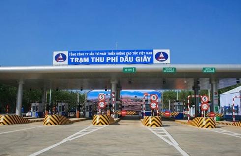 Từ hôm nay, Tổng cục đường bộ sẽ kiểm tra việc thu phí tại trạm thu phí Dầu Giây, trên tuyến cao tốc thành phố Hồ Chí Minh – Long Thành – Dầu Giây. (Thời sự 18/2/2019)