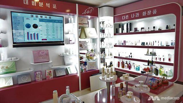 Ngành công nghiệp sản xuất mỹ phẩm đang phát triển tại Triều Tiên (26/2/2019)