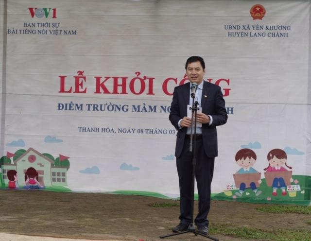 Niềm vui đến với thầy và trò ở điểm trường mầm non Yên Khương, huyện Lang Chánh, Thanh Hóa (9/3/2019)