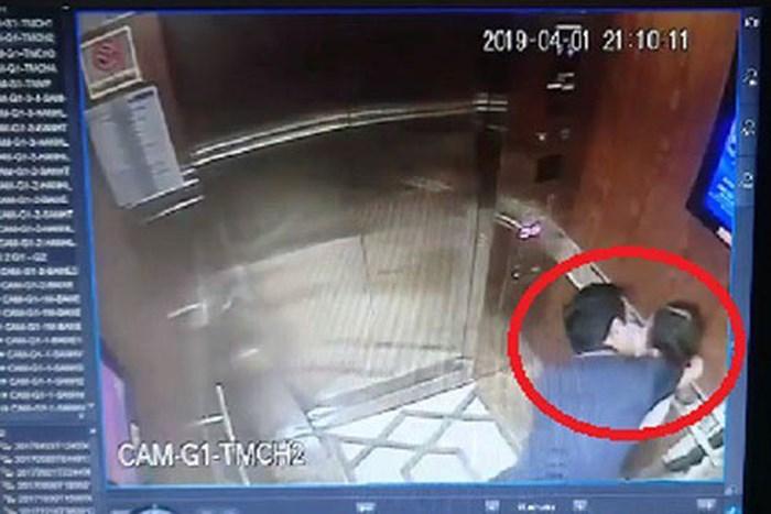 Phải trừng trị thích đáng kẻ ấu dâm trong thang máy (5/4/2019)
