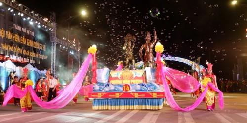 Giỗ tổ Hùng Vương - Lễ hội Đền Hùng 2019: nhiều chương trình văn hóa đặc sắc (Thời sự sáng 13/4/2019)