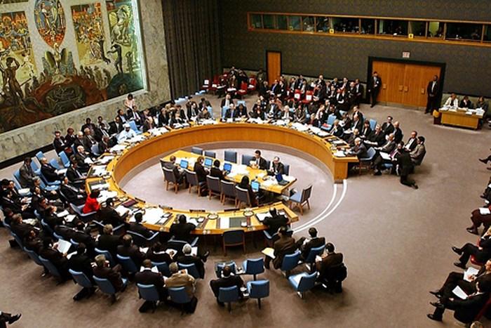 THỜI SỰ 12H TRƯA 7/6/2019: Việt Nam đứng trước cơ hội trở thành thành viên không thường trực của Hội đồng bảo an Liên hợp Quốc.