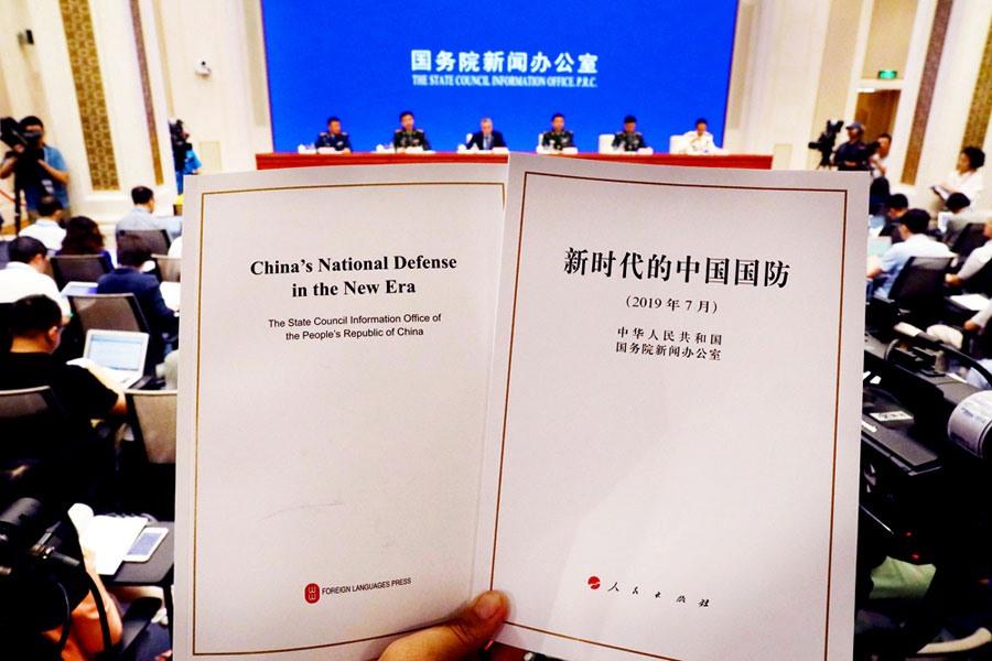Trung Quốc công bố Sách Trắng Quốc phòng mới (25/7/2019)