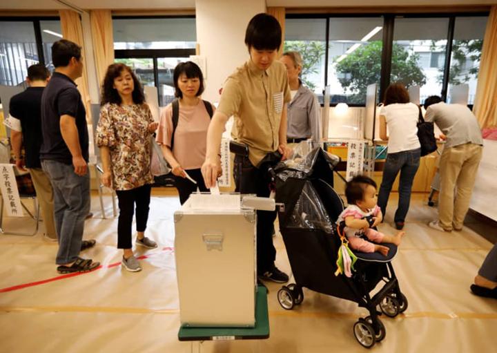 Bầu cử Thượng viện Nhật Bản - Phép thử với Liên minh cầm quyền (22/7/2019)