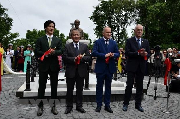 THỜI SỰ 21H30 ĐÊM 9/8/2019: Một vườn hoa ở thành phố Vladivostok, Liên bang Nga vừa chính thức mang tên và đặt tượng đài Chủ tịch Hồ Chí Minh