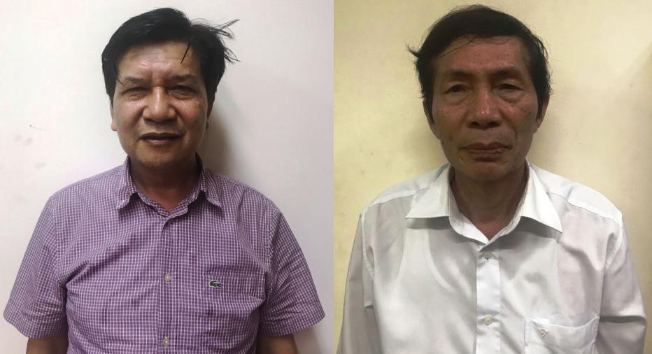THỜI SỰ 06H00 SÁNG NGÀY 4/8/2019: Bộ Công an khởi tố vụ án, khởi tố bị can, bắt tạm giam hàng loạt nguyên lãnh đạo Tổng Công ty Máy động lực và Máy nông nghiệp Việt Nam.