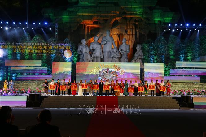 THỜI SỰ 6H SÁNG 13/9/2019: Khai mạc Liên hoan trình diễn Di sản văn hóa phi vật thể Quốc gia và lễ hội Thành Tuyên năm 2019.