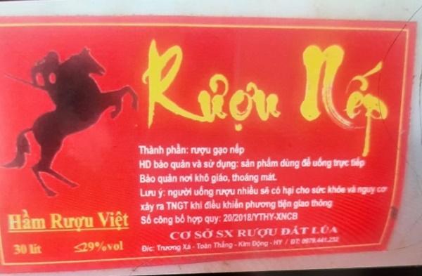 THỜI SỰ 21H30 ĐÊM 16/11/2020: Bộ Công Thương yêu cầu thu hồi ngay sản phẩm rượu nếp, hầm rượu Việt, là loại rượu khiến 7 người bị ngộ độc, trong đó 1 trường hợp tử vong, tính từ tháng 10 đến nay