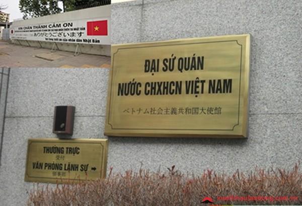 Đại sứ quán Việt Nam tại Nhật Bản và Hàn Quốc lập đường dây nóng để bảo hộ công dân (25/2/2020)