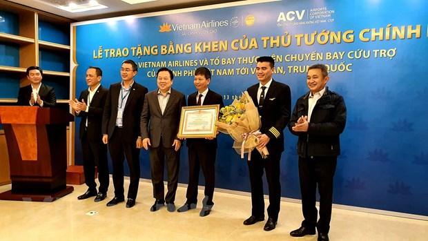 THỜI SỰ 6H SÁNG 14/2/2020: Thủ tướng Chính phủ tặng bằng khen cho tổ bay đến Vũ Hán, Trung Quốc, đón công dân Việt Nam.