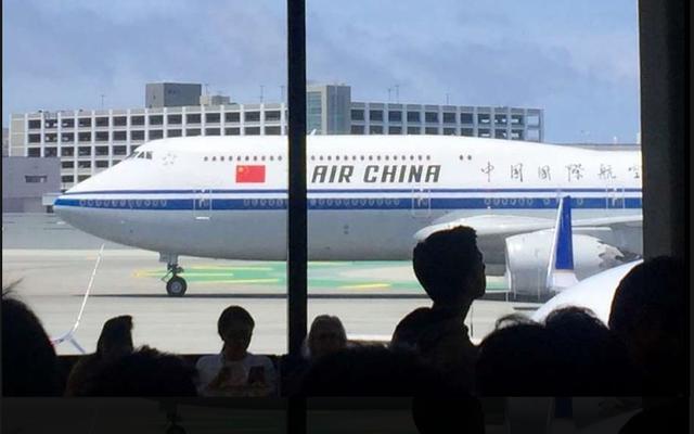 """""""Vận tải hàng không""""- Mặt trận mới trong cuộc chiến Mỹ - Trung (4/6/2020)"""